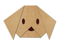 Origami Hund gebildet vom Papier Lizenzfreies Stockbild