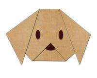 Origami hund som göras från papper Royaltyfri Bild