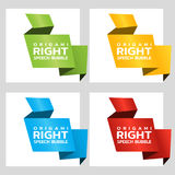 Origami paper banners for side. Price tag template for catalog. Color stickers. Vector Stock Photography