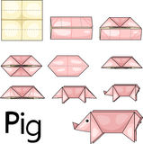 Origami pig Stock Photos
