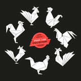 Origami roosters collection Stock Photography