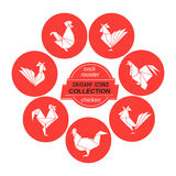 Origami roosters collection Royalty Free Stock Photography