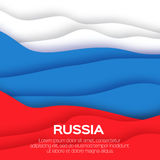 Origami Russia flag. Royalty Free Stock Image