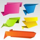 Origami set Stock Photography