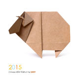Origami sheep. Origami brown paper wooden sheep chinese sing 2015 new year on a white background Stock Image