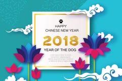 Origami Waterlily of lotusbloembloem De gelukkige Chinese Kaart van de Nieuwjaar 2018 Groet Jaar van de Hond tekst Vierkant frame vector illustratie
