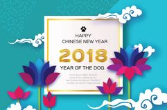 Origami Waterlily of lotusbloembloem De gelukkige Chinese Kaart van de Nieuwjaar 2018 Groet Jaar van de Hond tekst Vierkant frame Stock Foto