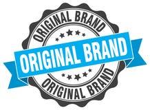 Original brand stamp. Sign. seal Stock Photos