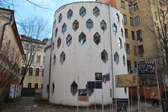 The original building is the round architecture. Melnikov house in Krivoarbatsky lane in Moscow. It was built as an apartment house in 1927-1929 Stock Photo
