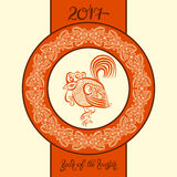 Original design for new year celebration chinese zodiac signs wi. Th decorative rooster, calligraphy folk vector illustration with hand written lettering Royalty Free Stock Images
