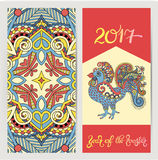 Original design for new year celebration chinese zodiac signs wi. Th decorative rooster, folk vector illustration with hand written lettering inscription 2017 Royalty Free Stock Photo