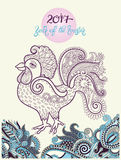 Original design for new year celebration chinese zodiac signs wi. Th decorative rooster, folk vector illustration with hand written lettering inscription 2017 Stock Photo