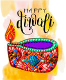 Original greeting card to deepavali festival with diya jewels pa. Inting and hand lettering inscription happy diwali, calligraphy vector illustration Royalty Free Stock Photos