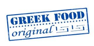 Original grego do alimento ilustração royalty free