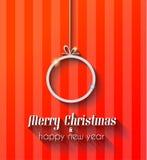 Original 2015 happy new year modern background Royalty Free Stock Image