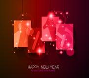 Original 2015 happy new year modern background Stock Photography