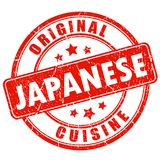 Original japanese cuisine round vector stamp Royalty Free Stock Photography
