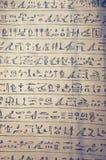 Original- manuskript Royaltyfri Fotografi