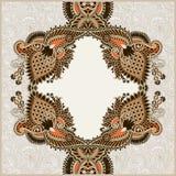 Original ornamental floral vintage template Stock Images