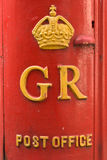 Original Post Office GR Stock Photo