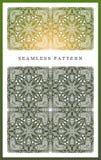 Original seamless pattern, high quality. Rhythmic pattern, based on symmetry stock image