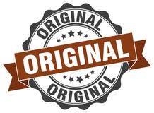 Original stamp. sign. seal. Original brown stamp. sign. seal Stock Photos