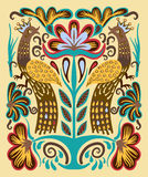 Original ukrainian hand drawn ethnic decorative pattern with two Stock Photo