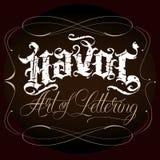 Havoc art. Original vintage grunge script with dirty scratches vector illustration