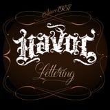 Havoc lettering. Original vintage grunge script with dirty scratches stock illustration
