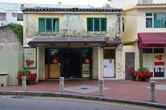Originalet shoppar av det Lord Stowâ €™sbagerit som säljer det berömda ägget som är syrligt på den Coloane byn, Macao arkivfoto