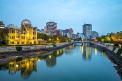 Genbaku Dome of Hiroshima Peace Memorial at night. Originally the Hiroshima Prefectural Industrial Promotion Hall, and now commonly called the Genbaku Dome royalty free stock image