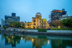 Genbaku Dome of Hiroshima Peace Memorial at night. Originally the Hiroshima Prefectural Industrial Promotion Hall, and now commonly called the Genbaku Dome stock photo