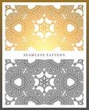 Origineel naadloos hoog patroon, - kwaliteit Ritmisch die patroon, op symmetrie wordt gebaseerd vector illustratie