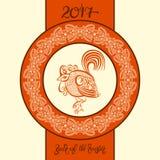 Origineel ontwerp voor nieuwe wi van de dierenriemtekens van de jaarviering Chinese Royalty-vrije Stock Afbeeldingen