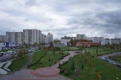 Orizzonte della città con le viste del parco di Zelenograd Mosca Fotografia Stock Libera da Diritti
