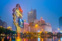 Orizzonte della città di Macao alla notte Immagine Stock Libera da Diritti