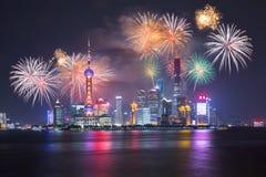 Orizzonte della città di Shanghai Immagini Stock Libere da Diritti