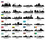 Orizzonte della città orientale e l'Europa settentrionale e Asia centrale illustrazione di stock
