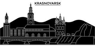 Orizzonte urbano con i punti di riferimento, paesaggio urbano, costruzioni, case di architettura della Russia, Krasnojarsk, paesa illustrazione vettoriale