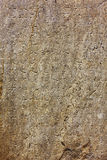 orkhon inscriptions, oldest turkic monuments Stock Image