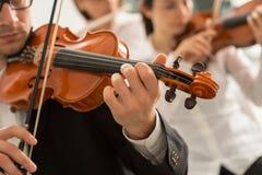 Orkiestry smyczkowej sekci spełnianie Zdjęcia Stock