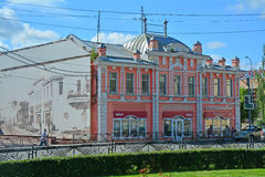 Orlov's house in Klin city Stock Image