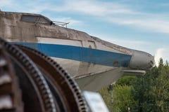 A-90 Orlyonok Royaltyfri Fotografi