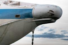 A-90 Orlyonok Royaltyfri Foto