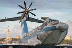 A-90 Orlyonok Fotografering för Bildbyråer