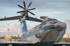 A-90 Orlyonok Stockbild