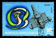"Orm, Mars†""1, zodiakbilder av den Lunisolar kalendern och S Arkivfoto"