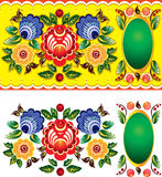 Ornament1 Imagens de Stock