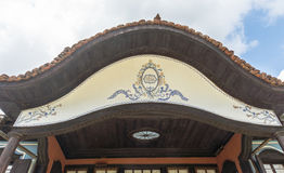 Ornament above the entrance to the art gallery Koprivshtitsa in Bulgaria Stock Images