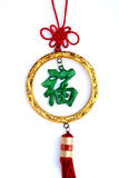 Ornament for  Chinese New Year celebration. Auspicious ornament with jade like Chinese character fu for Chinese New Year celebration Royalty Free Stock Photo